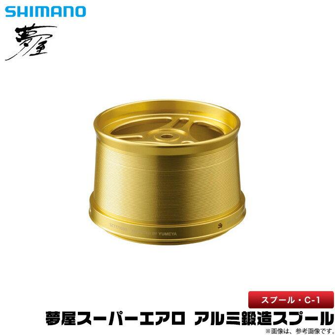 フィッシング, リールパーツ (c) (1.5CF) SHIMANO