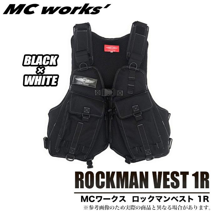 ウェア, フィッシングベスト (5)MC 1R (RMV-1R)