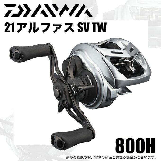 フィッシング, リール (5) 21 SV TW 800H ( 7.1) 2021