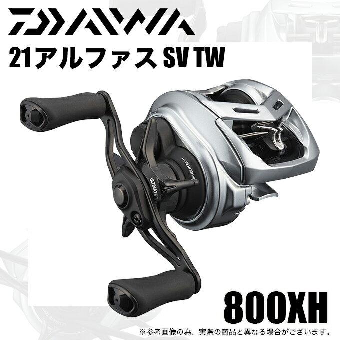 フィッシング, リール (5) 21 SV TW 800XH ( 8.1) 2021