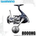 シマノ 21 ツインパワー SW 8000HG (2021年モデル) スピニングリール