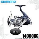 シマノ 21 ツインパワー SW 14000XG (2021年モデル) スピニングリール