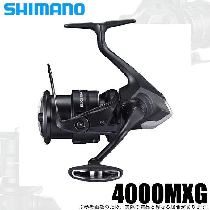 シマノ21エクスセンス4000MXG(2021年モデル)スピニングリール