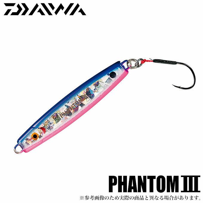 (5)【メール便配送可】ダイワファントム3(重さ:40g)ソルトルアー/メタルジグ