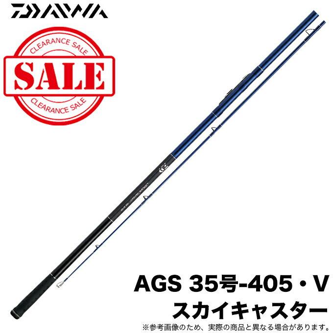 フィッシング, ロッド・竿 (5) AGS 35-405V () 1s6a1l7e-rod