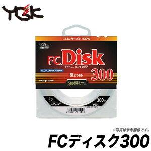 【メール便配送可】 YGK/よつあみ FCディスク300 4号(16lb) 300Mフロロカーボン