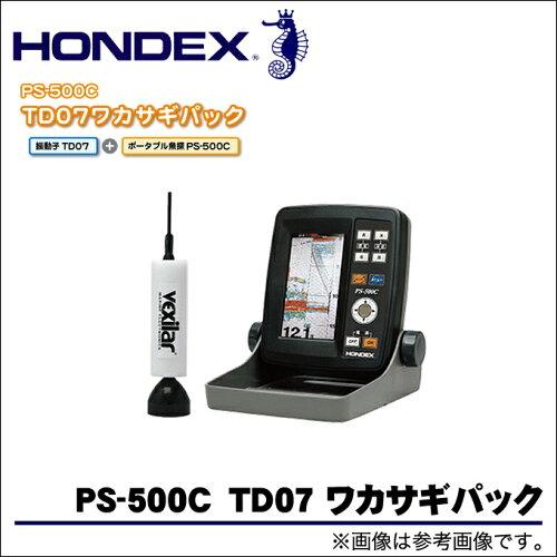 (5)ホンデックス PS-500C TD07 ワカサギパック /魚群探知機/HOND...