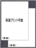 カラーレーザープリンター対応レーザーピーチWETY-145A4(200枚入)