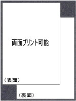 カラーレーザープリンター対応レーザーピーチWETY-145A3(200枚入)