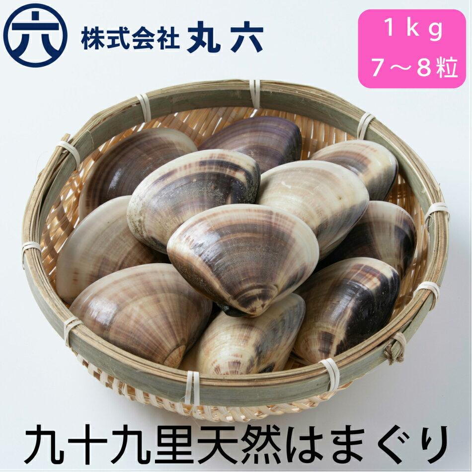 【高級北海道産 いくら 醤油漬け 500g】イクラ いくら丼 海鮮