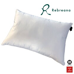 RebreanaCクラストリートメントピロー高さ20cmホワイトMサイズテンセル100%[涼感リブレナ消臭抗菌吸湿防カビピローまくら枕ストレートネックおすすめ高級感上質おしゃれ天然素材国産寝具日本製P10倍送料無料]