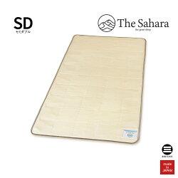 TheSahara(ザ・サハラ)洗える除湿敷パッド「60マスキルト」サンドベージュSD(セミダブル)