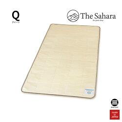 TheSahara(ザ・サハラ)洗える除湿敷パッド「80マスキルト」サンドベージュQ(クイーン)