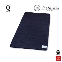 TheSahara2(ザ・サハラ2)洗える除湿敷パッド「80マスキルト」ナイトブルーQ(クイーン)