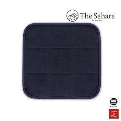 TheSahara2(ザ・サハラ2)洗える除湿チェアパッド「9マスキルト」ナイトブルー