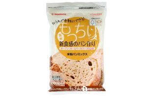 『もっちり』新食感のパン作り!!米粉パンミックス【玄米】 600g(2斤分)