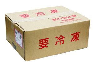 【F】【冷凍生地】イングリッシュマフィン 88個入 1C/S ※受注発注クール便扱い商品(年中…