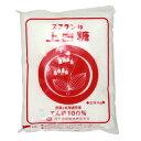 てん菜100% スズラン印 上白糖1kg【国産】【北海道産】...