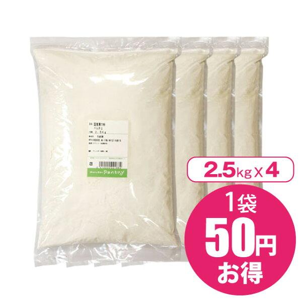 薄力粉ドルチェ(江別製粉)10kg(2.5kg×4)北海道産薄力粉