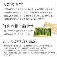 竹取物語竹かご5本入り