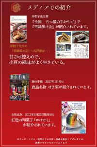 6色に輝く上生菓子「かけはし」3個≪化粧箱入り≫【冷凍配送】虹色和菓子レインボー上生菓子LGBT