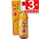 南都酒造 ハブ酒 25度 720ml×3本 [送料無料] 泡盛ベース+ハブエキス+13種類のハーブブレンド