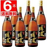 琉球泡盛[古酒] 残波43度瓶 1.8L×6本[送料無料]