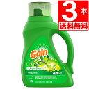 ゲイン 液体洗剤 2倍濃縮タイプ オリジナル  1.47L×3本 [送料無料] Gain Original detergent 優しいオリジナルの香り