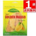 ゴールデンマンゴー(ドライマンゴー) 100g×1袋 [送料無料] カンボジア産 ドライフルーツ 至福の味でリピーター続出