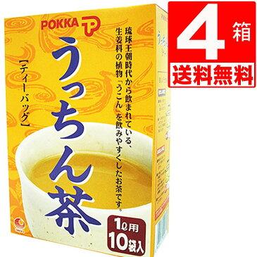 水出しうっちん茶 沖縄ポッカうっちん茶 ティーバッグ(4g×10袋)×4箱[送料無料]