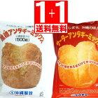 沖縄製粉サーターアンダギーミックス500g×1袋、黒糖アンダギーミックス500g×1袋[送料無料]お試し食べ比べ