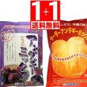 沖縄製粉 サーターアンダギーミックス500g×1袋、紅芋アンダギーミックス350g×1袋 [送料無料] その1