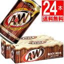 A&Wルートビア24缶セット[送料無料] ドクターペッパーやチェリーコークが好きなな方に是非お勧め