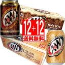 A&Wルートビア12缶+A&Wクリームソーダ12缶 合計24...