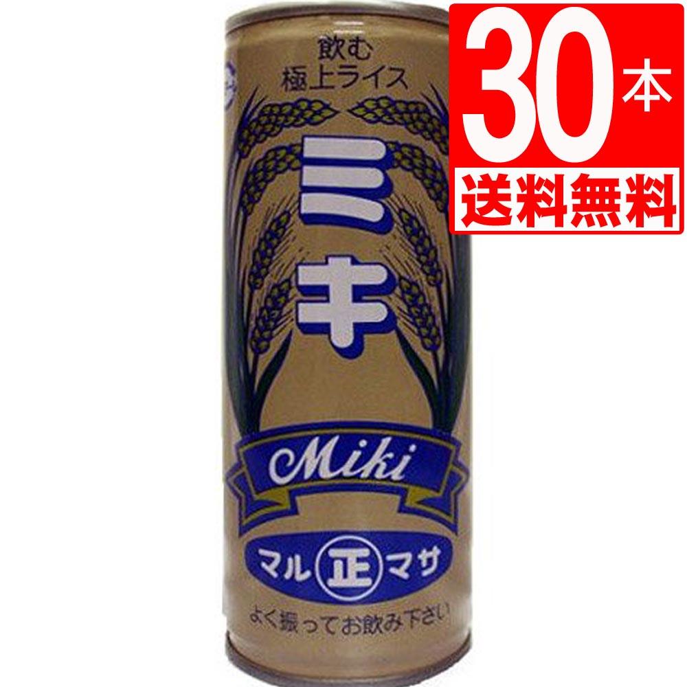 マルマサミキ 飲むライスミキ 250g×30本 [1ケース][送料無料]