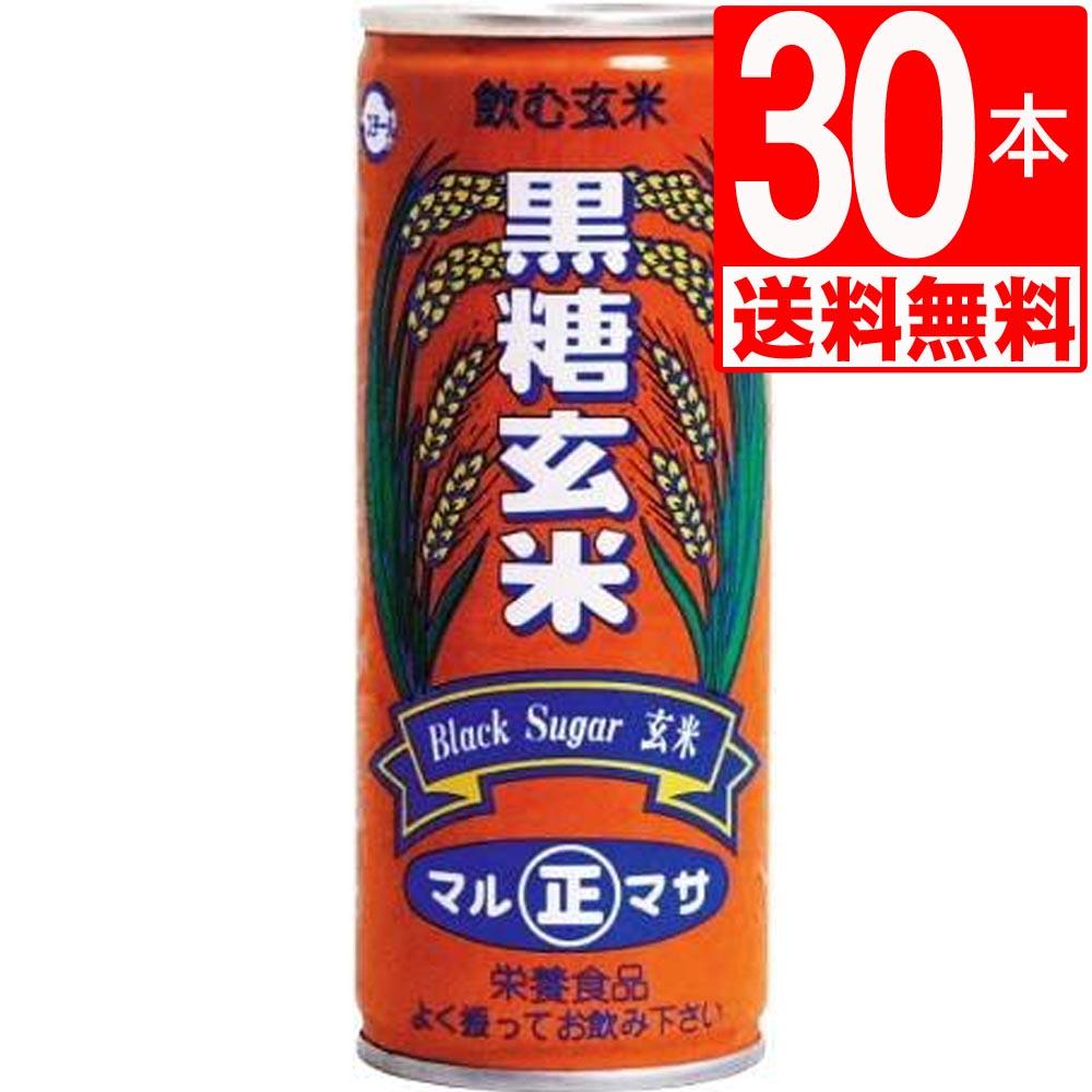 マルマサミキ 黒糖玄米 250g×30本[1ケース][送料無料]