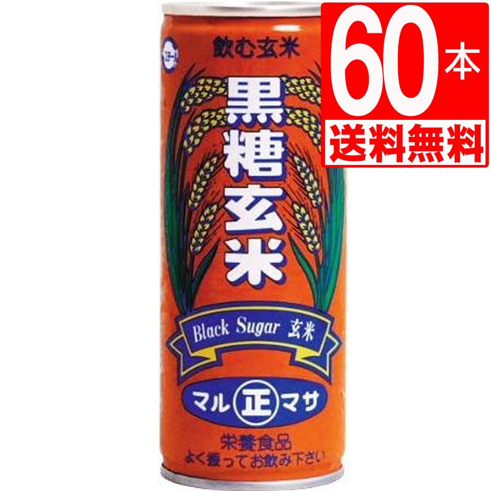 マルマサミキ 黒糖玄米 250g×60本[2ケース][送料無料]