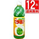 JAおきなわ ヒラミ8(ヒラミエイト) 4倍希釈タイプ(希釈後果汁10%) 500ml×12本[送料無料] シークヮー...
