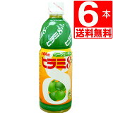 JAおきなわ ヒラミ8(ヒラミエイト) 4倍希釈タイプ(希釈後果汁10%) 500ml×6本[送料無料]