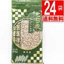 こだわり国内産(ダイシモチ100%) もち麦 200g×24袋[送料無料][湧川オリジナル]