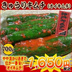 神戸中央卸売市場の目利きが選んだ逸品!各種ご贈答・お中元ギフトに♪【神戸キムチ】ちまたで...