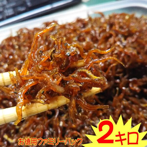 ⇒品質重視のクール便出荷  神戸No,12021新物をプロ厳選 淡路島近海の瀬戸内産いかなごのくぎ煮2kg(2k箱入りとなりま