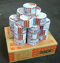 【送料無料】中央市場のプロが選ぶサバ缶がこれ!身質がいい!固
