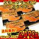 【税コミ価格】お手軽♪食べきりサイズ おもてなし用スモークサーモン100g×5パック(スラ…