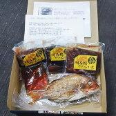 朝日新聞明石蛸の柔らか煮(160g×3[固形量50g×3])+明石鯛めしのもと(3号炊)