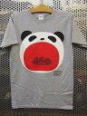 パンダTシャツ/ヘザーグレー レディス/メンズ/半そでTシャツ/パンダ