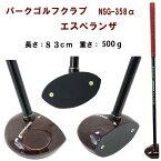 レディースパークゴルフクラブ【NSG-358αLA】