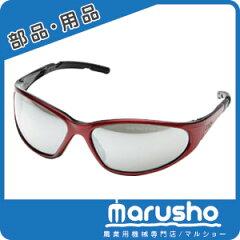 【SAMURAI ELVEX/サムライエルベックス】安全メガネ XTS レッドフレーム【防護メガネ/サングラス】