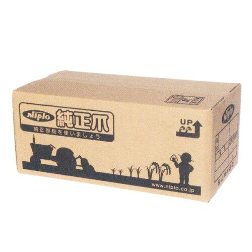 【NIPLO/ニプロ】ロータリーハローEXE2610V用純正爪【トラクター用耕うん爪/ニプロ純正爪/松山】