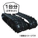 【TONICHI KOSAN/東日興産】運搬車・作業車・ハー...